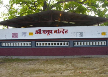 dhanush_temple.jpg